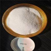 阳离子聚丙烯酰胺可用于造纸污水处理的场景中